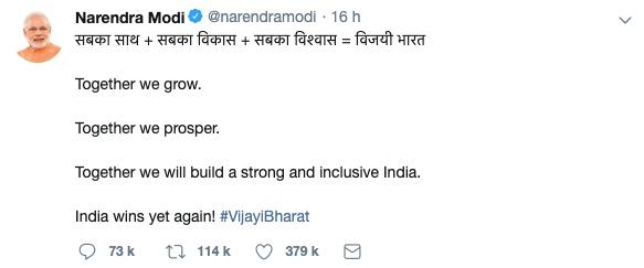 Victoire historique et sans appel pour le Premier ministre Narendra Modi